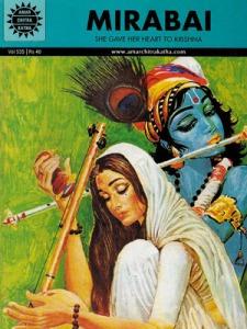 Mirabai, Meerabai, Amar Chitra Katha