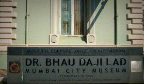 Bhau Daji Lad Museum 2