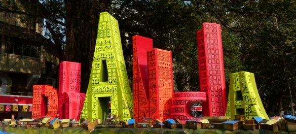 KGAF Mumbai, Kala Ghoda Arts Festival 2013