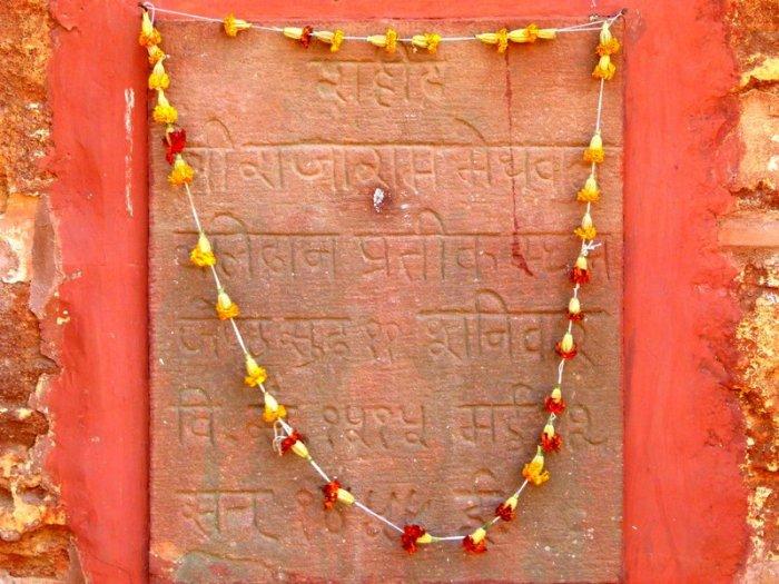 Mehrangarh Fort, Jodhpur, Rajasthan, Travel
