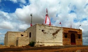 Jaisalmer, Nabh Dungar Temple