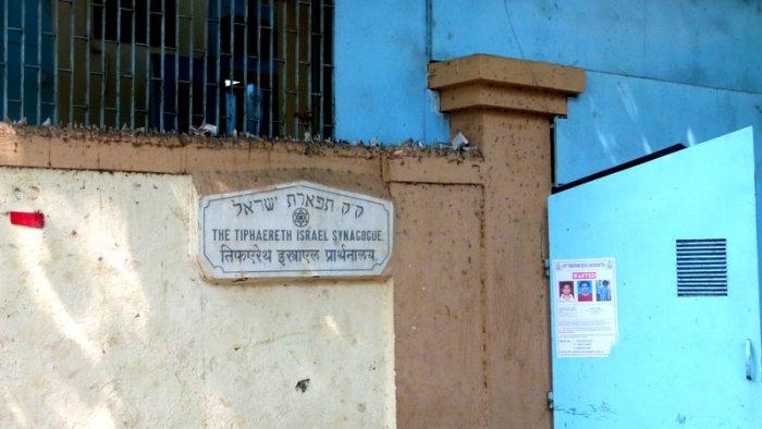 Jewish Community in Mumbai, The Tiphaereth Israel Synagogue