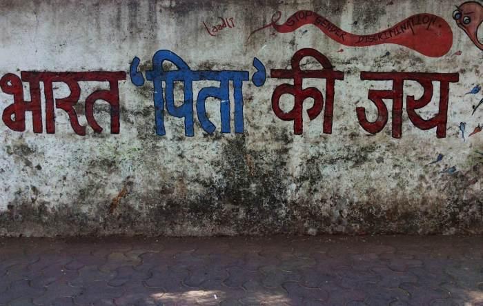 Laadli Girl Child Campaign, Bandra, Street Art, Hill Road, Mumbai
