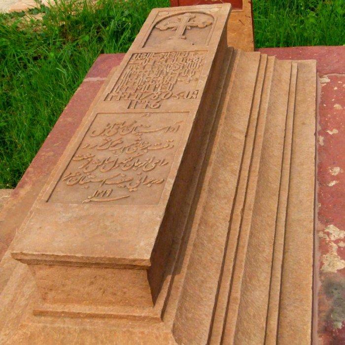 Roman Catholic Cemetery 19
