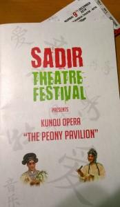 The Peony Pavilion, Chinese Kunqu Opera, Shao Zheng as Liu Mengmei, Zhang Yuanyuan as Du Liniang