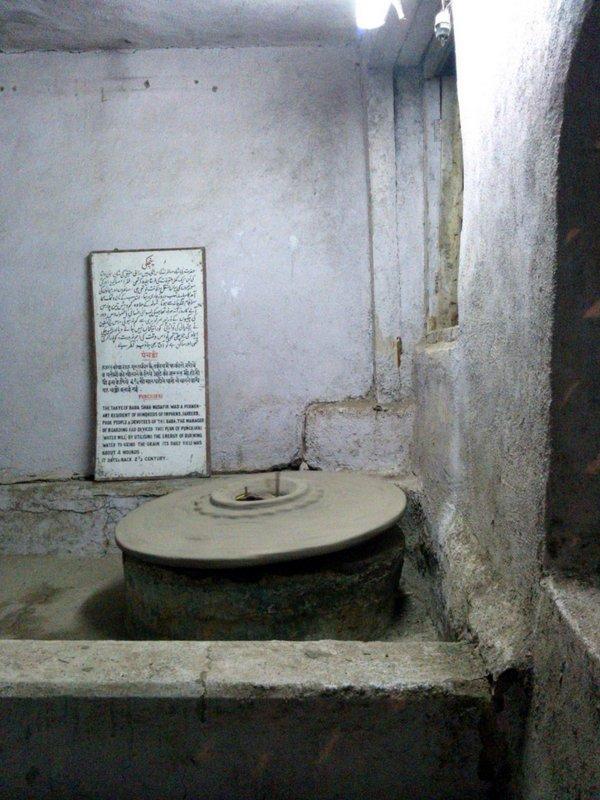 Aurangabad, Pan Chakki