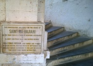 Ma Hajiani Dargah, Worli Dargah, Worli, Mumbai, Place of worship