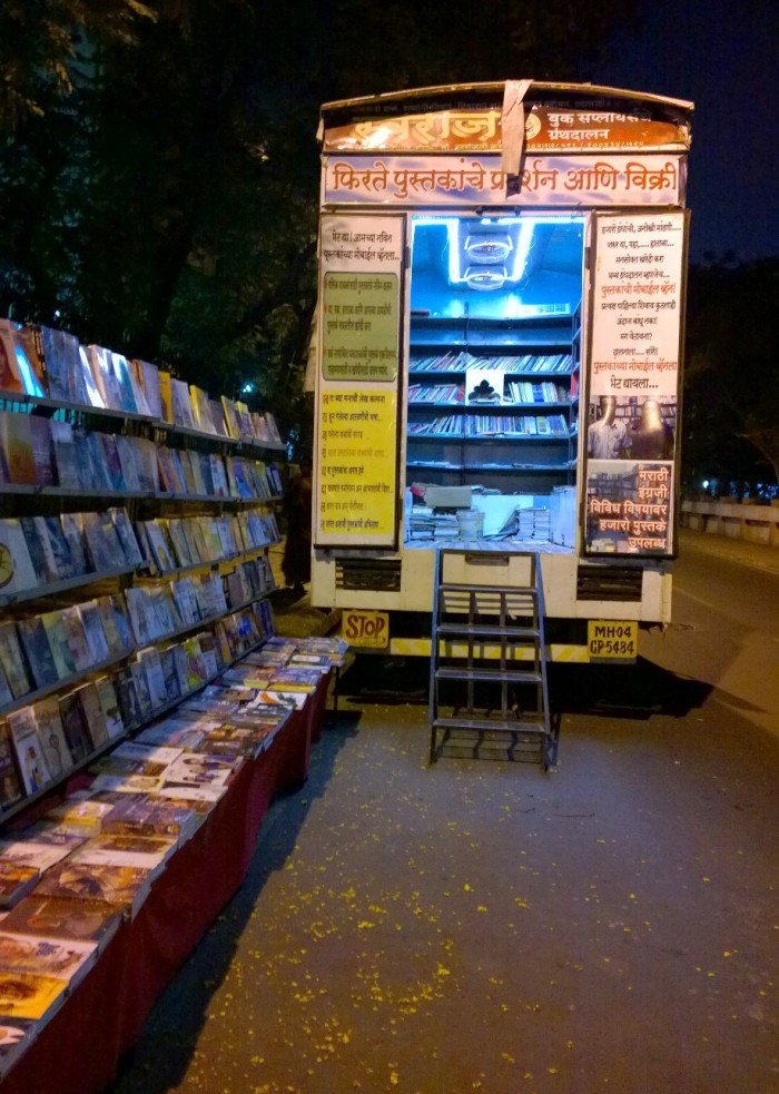 Mobile Book Shop,