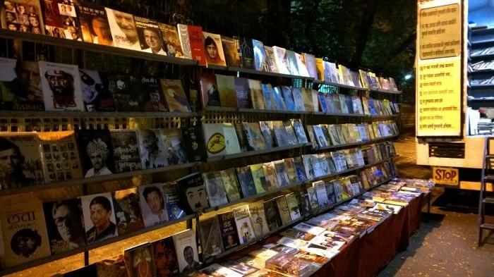 Mobile Book Shop, Swaraj Book Suppliers