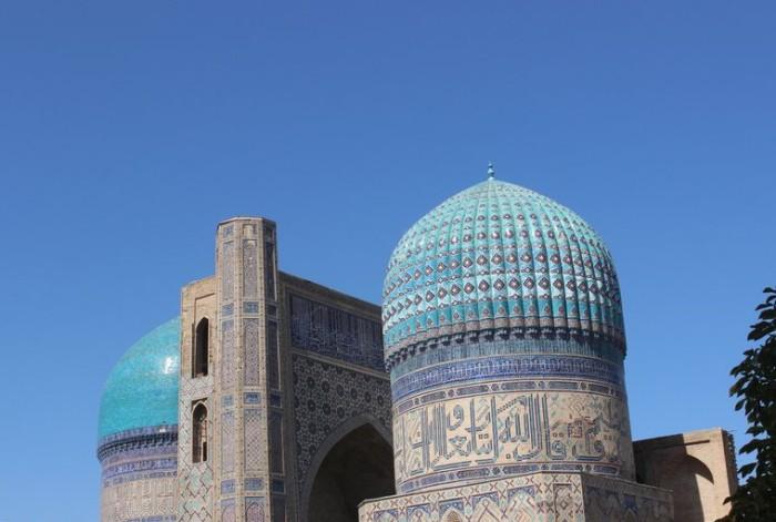 Uzbekistan, Samarkand, Samarqand, Blue ribbed dome