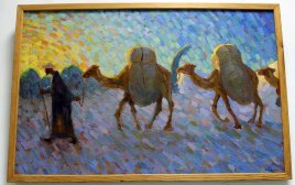 Karakalpakstan Museum of Art, Savitsky Collection, Nukus Museum