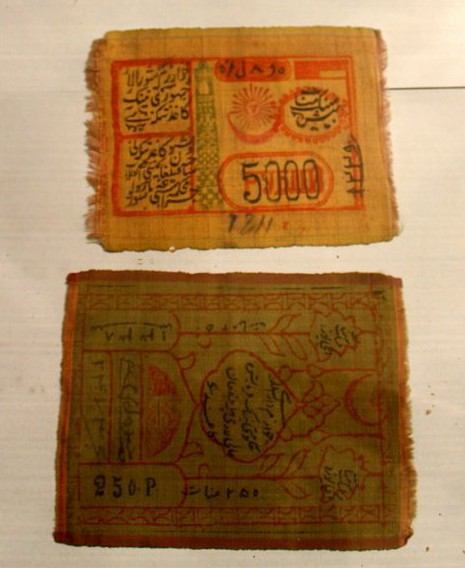 Silk Money, Khorezm, Uzbekistan, Museum Exhibit
