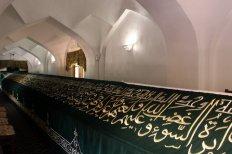 #MyDreamTripUzbekistan, Samarqand, Travel, Uzbekistan, Central Asia, Heritage , UNESCO World Heritage Site, Samarkand, Ulugh Beg's Observatory