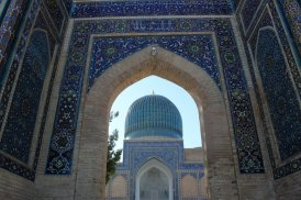 UNESCO World Heritage Site, Historical Monument, Architecture, Heritage, Samarjand - Crossroads of Culture, Uzbekistan