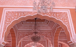 Tentative List for UNESCO World Heritage Site, India, Incredible Inda, Architectural Monument, City Palace, Jaipur City, Pink City