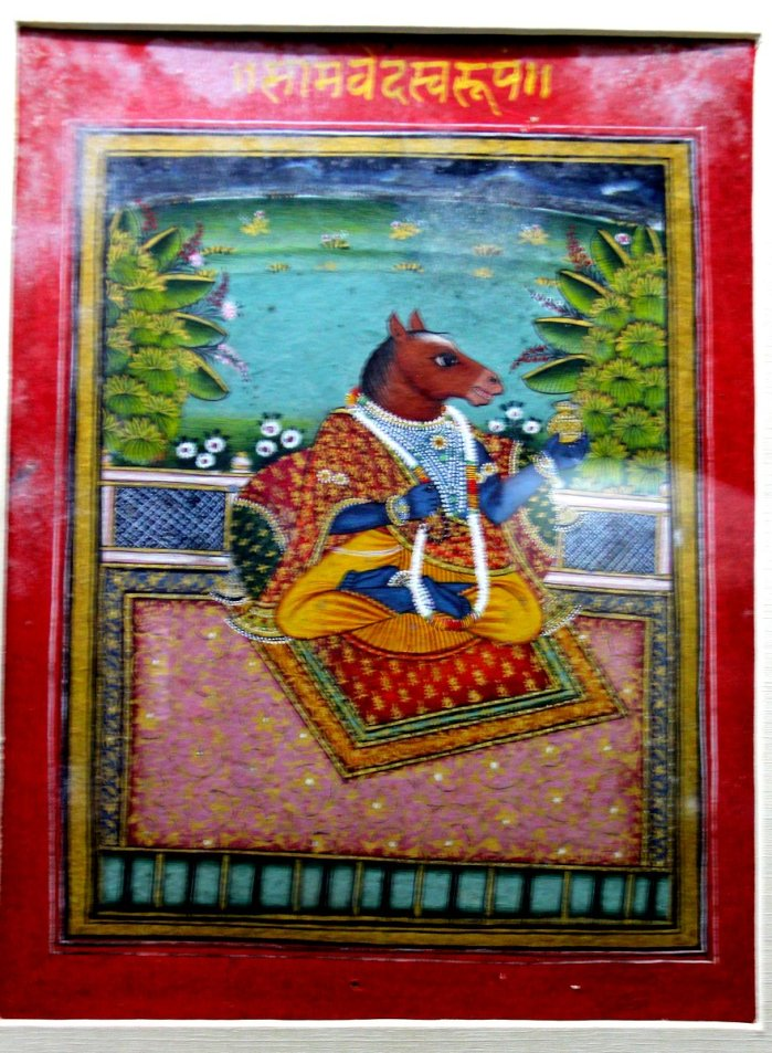 Painted Vedas, Government Museum, Jhalawar, Travel, Museum Treasure, Rajasthan