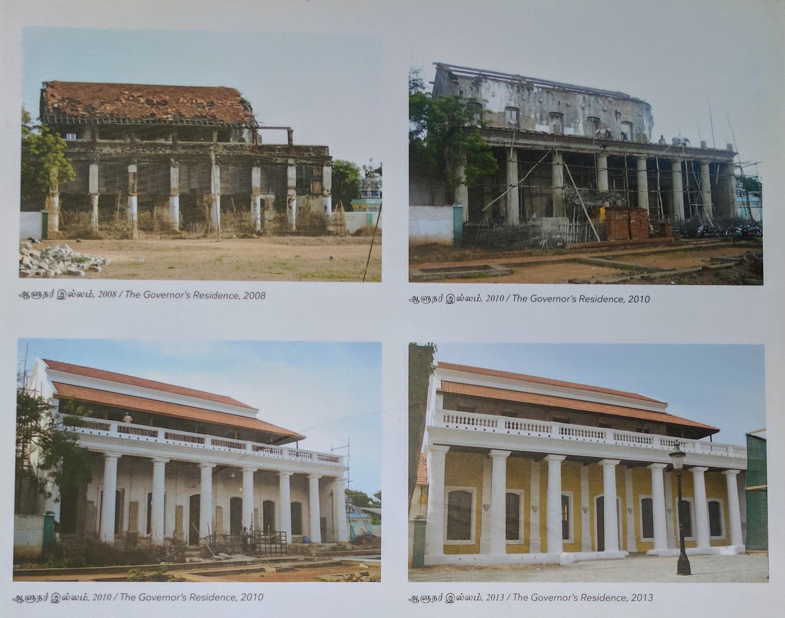 Exploring Tranquebar – My Favourite Things