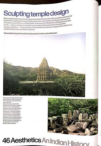 Sudhagee, Publications, Domus, Column, Indian Aesthetics